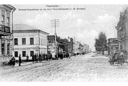 Sarapul. Bolshaya Pokrovskaya street