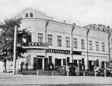 Sarapul. House of jeweler Ledentsov
