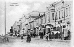 Sarapul. Vyatskaya street