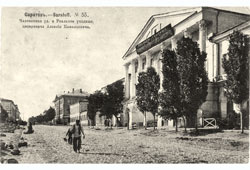 Saratov. The Chapel Street