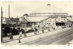Saratov. City Circus