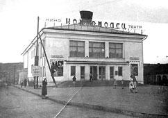 Saratov. Movie Theater 'Komsomolets'