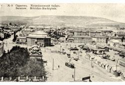 Saratov. Mitrofanovsky Bazaar