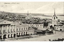 Saratov. Panorama of the city