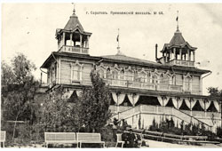 Saratov. Privolzhsky Station