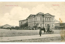 Saratov. Museum named Radischev
