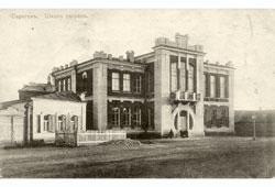 Saratov. School Palace