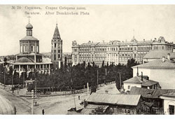 Saratov. The Old Cathedral Square