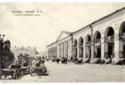 Saratov. Old Seating Yard