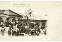 Saratov. Little market, on the left - tea room and dining room