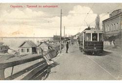 Saratov. Tram