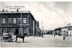 Saratov. Tsaritsinskaya street