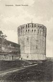 Smolensk. Tower Veselukha