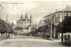 Smolensk. Big Blagoveshchenskaya street