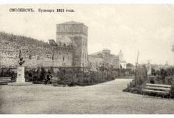 Smolensk. Boulevard of 1812