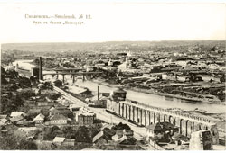 Smolensk. Panorama of the city