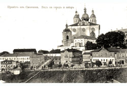 Smolensk. Panorama of the city and the cathedral