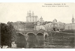 Smolensk. Panorama of the bridge