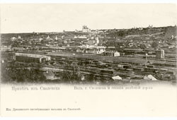 Smolensk. Panorama of station with warehouses