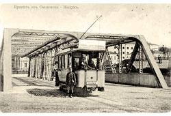 Smolensk. Viaduct, tram