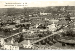 Smolensk. View from the cathedral to the city
