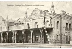 Smolensk. Train Station of Riga-Oryol Railway