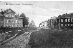 Solvychegodsk. Main Street