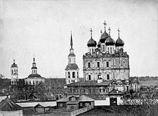 Solvychegodsk. Cathedral