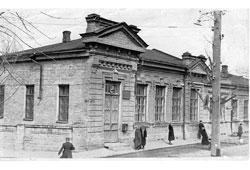 Stavropol. School №12, circa 1950's