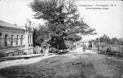 Stavropol. Alexandrovskaya street