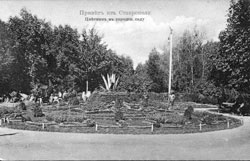 Stavropol. Flower Garden in the city park