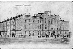 Stavropol. Diocesan Women's College