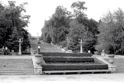 Stavropol. Komsomolskaya slide