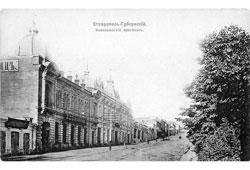 Stavropol. Nicholas avenue