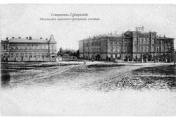 Stavropol. Exemplary religious school, circa 1900's
