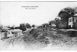Stavropol. Panorama of Podgorny