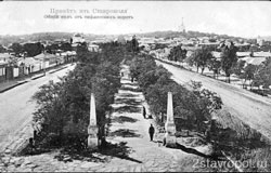 Stavropol. The view from the Tiflis gate