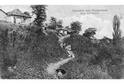 Stavropol. View of Podgorny, circa 1910's