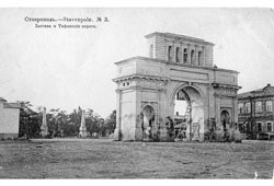 Stavropol. Outpost and Tiflis gates, circa 1910's
