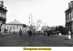 Sterlitamak. Market square