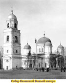 Sterlitamak. Cathedral of Our Lady of Kazan