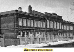 Sterlitamak. Women's gymnasium