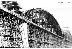 Svobodny. Construction of a bridge, 1914