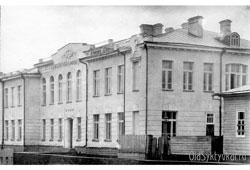 Syktyvkar. Alexandrinsk women's gymnasium