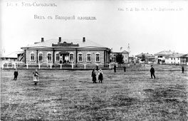 Syktyvkar. Market Square and the People's House, 1909