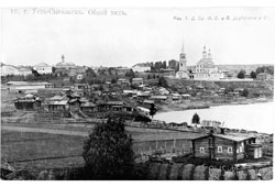 Syktyvkar. Panorama of the city