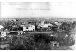 Syktyvkar. Panorama of the city with fire tower