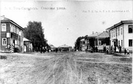 Syktyvkar. Spasskaya street