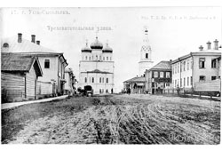 Syktyvkar. Three Saints street, view of the Cathedral Stefanovsky