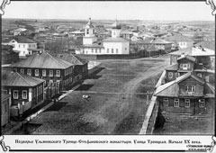 Syktyvkar. Trinity Street